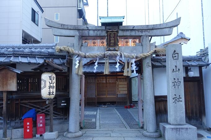 白山神社 No3