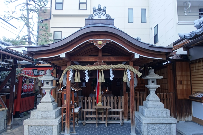 白山神社 No9