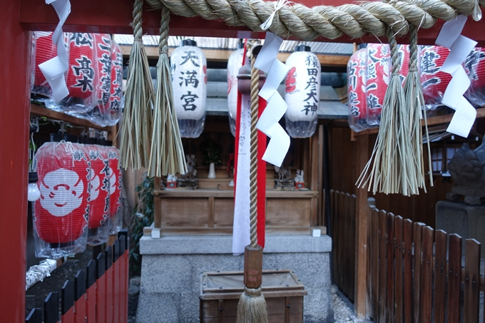白山神社 No13