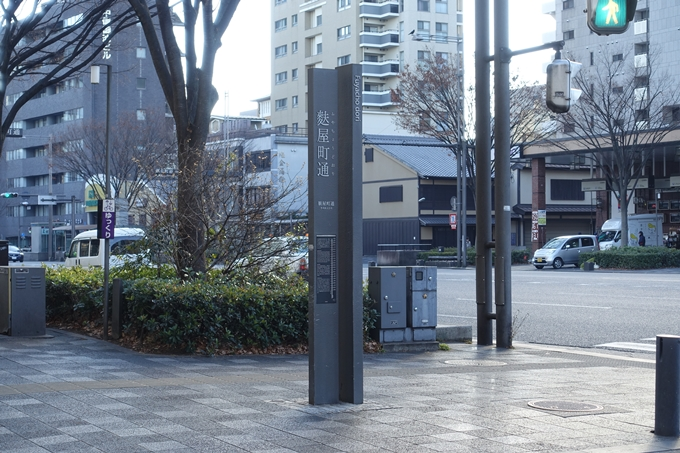 白山神社 No2