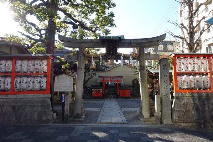 御所八幡宮 No3