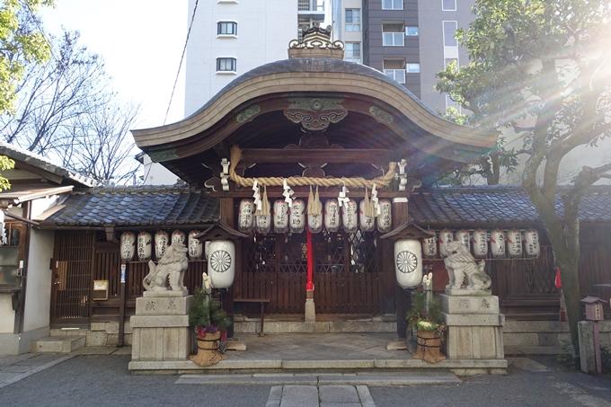 御所八幡宮 No8