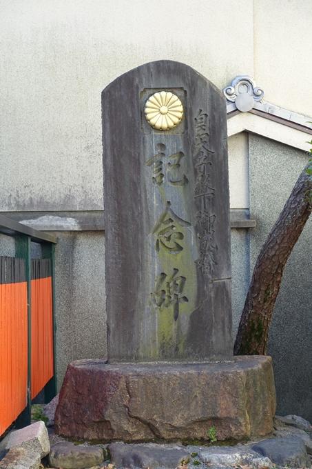 御所八幡宮 No13