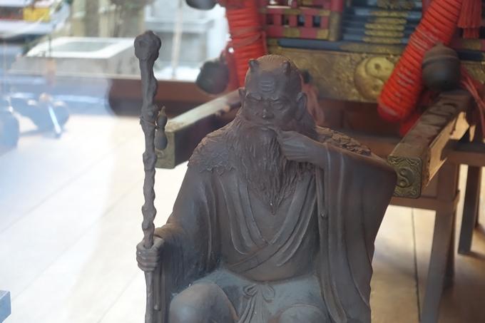 薬祖神 No9