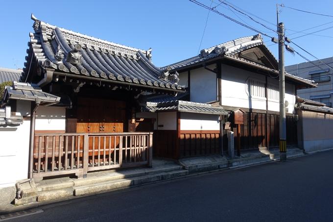 妙顕寺城跡 No2