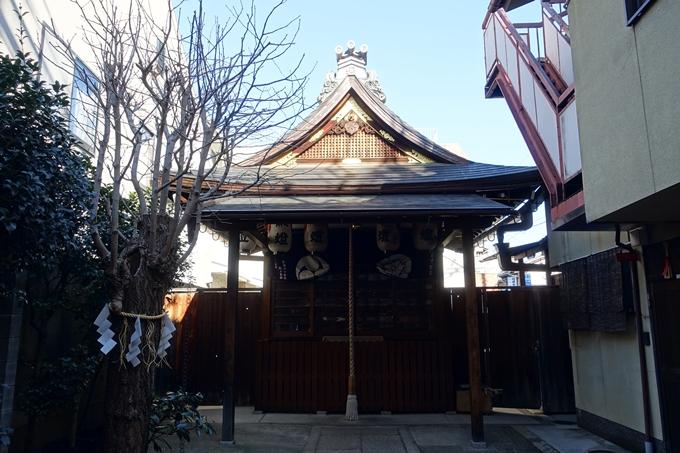 八坂神社御供社 No7