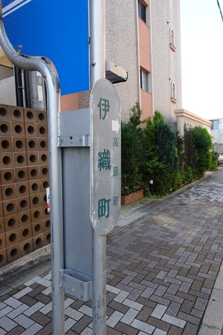 駒井家住宅 No2