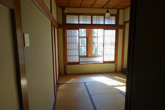 駒井家住宅 No32