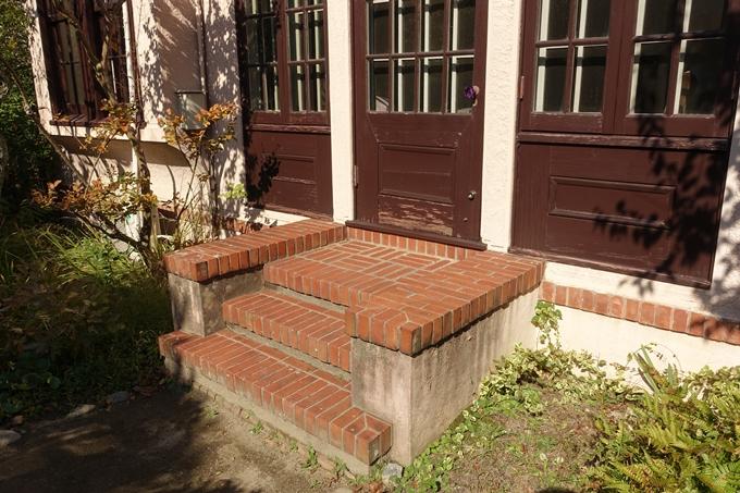 駒井家住宅 No63