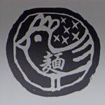 麺屋キラメキ 京都三条 綾部安国寺店