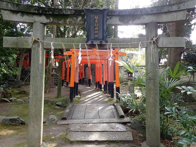 上御霊神社 No37