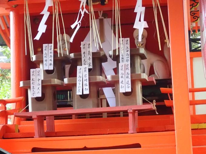 上御霊神社 No41