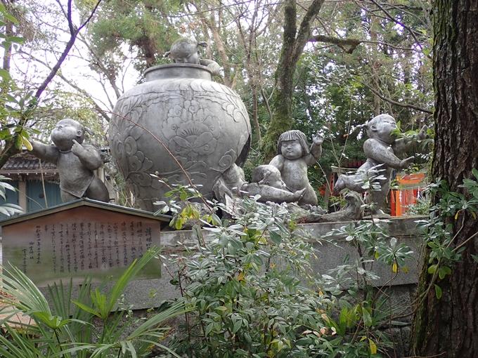 上御霊神社 No35