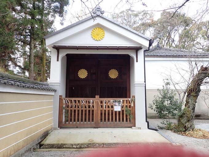 上御霊神社 No34
