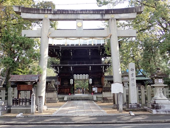 上御霊神社 No4