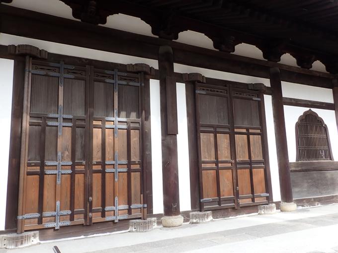 相国寺 No12