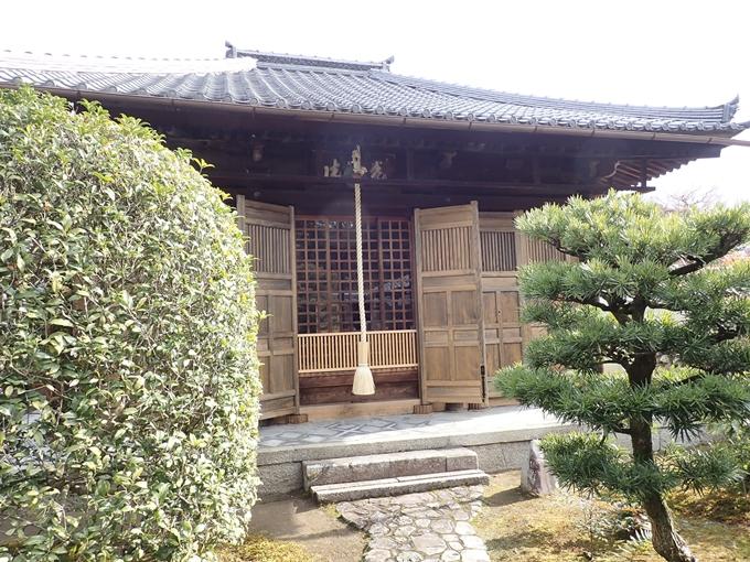 相国寺 No36