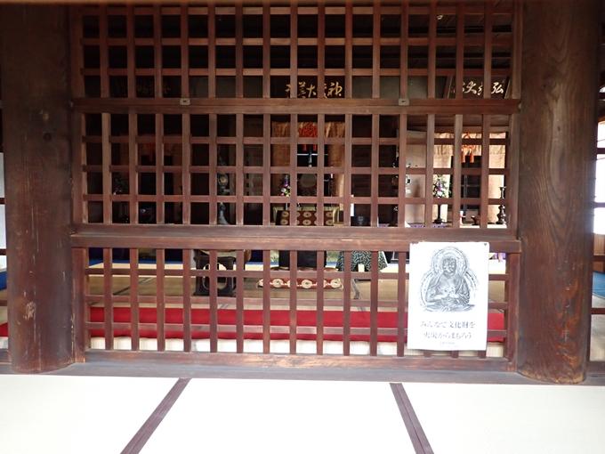 相国寺 No37