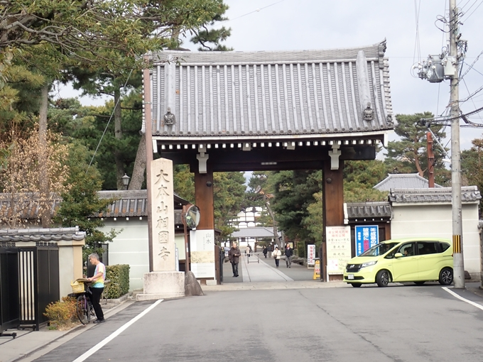 相国寺 No2