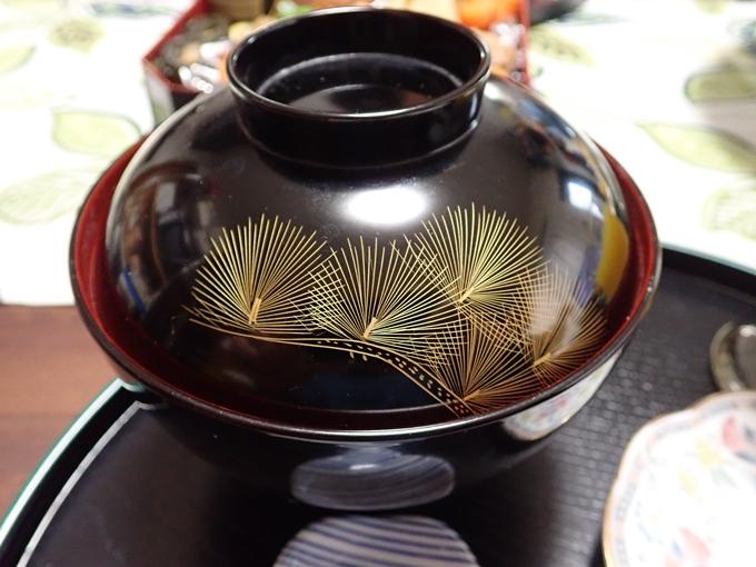京都_お雑煮 No3