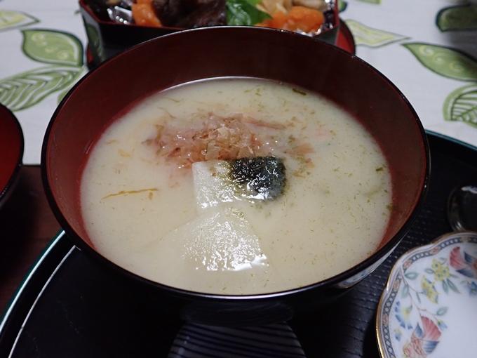 京都_お雑煮 No4