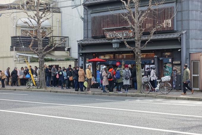 北野天満宮_節分祭2018 No25