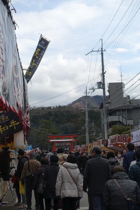 吉田神社_節分祭2018 No4