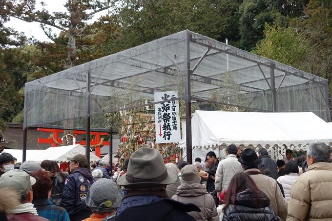 吉田神社_節分祭2018 No8
