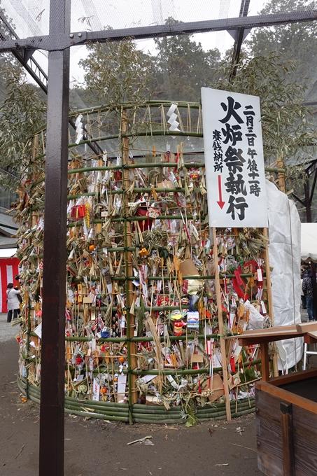 吉田神社_節分祭2018 No9