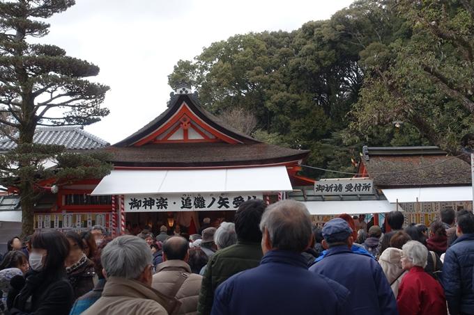 吉田神社_節分祭2018 No14