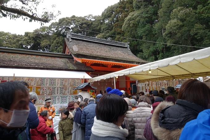 吉田神社_節分祭2018 No16
