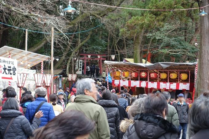 吉田神社_節分祭2018 No19