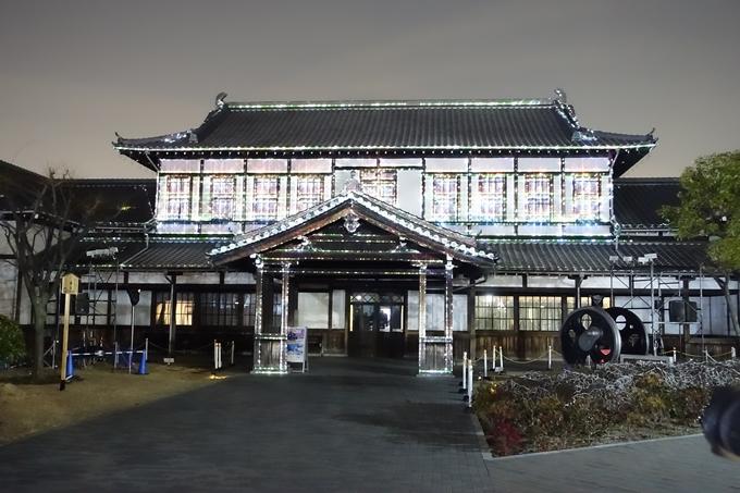 京都鉄道博物館_プロジェクションマッピング No4
