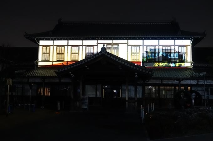 京都鉄道博物館_プロジェクションマッピング No5