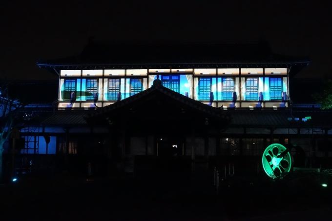 京都鉄道博物館_プロジェクションマッピング No7