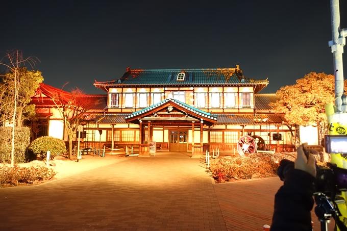 京都鉄道博物館_プロジェクションマッピング No8