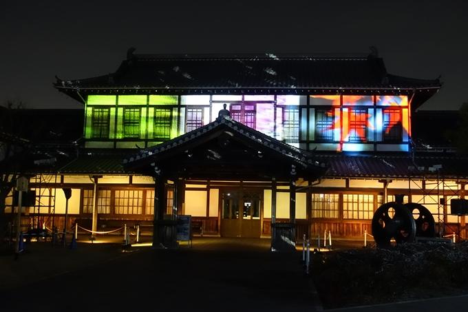 京都鉄道博物館_プロジェクションマッピング No11