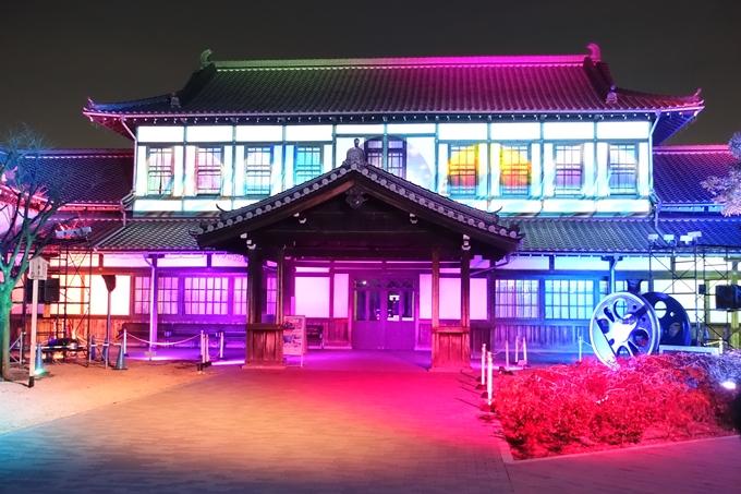 京都鉄道博物館_プロジェクションマッピング No12