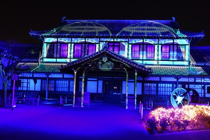 京都鉄道博物館_プロジェクションマッピング No14