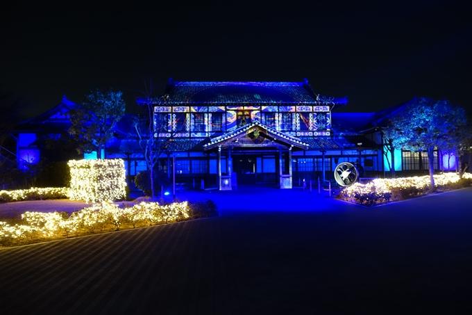 京都鉄道博物館_プロジェクションマッピング No18
