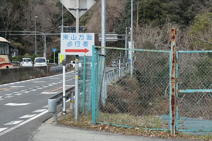 花山洞 No2
