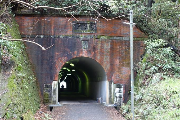 花山洞 No6