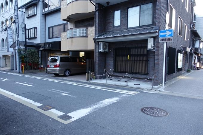 竹内式部寓居址 No2