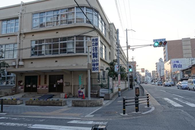 京都所司代跡 No2