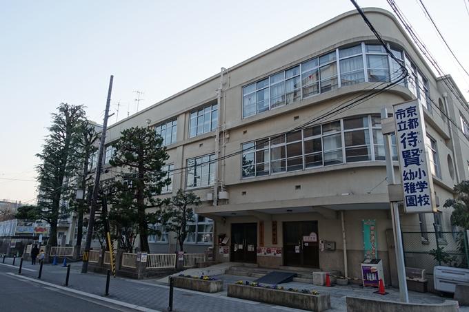京都所司代跡 No3