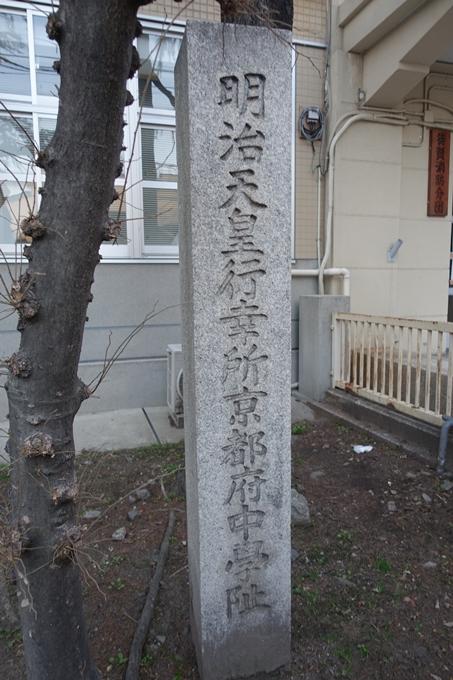 京都所司代跡 No7