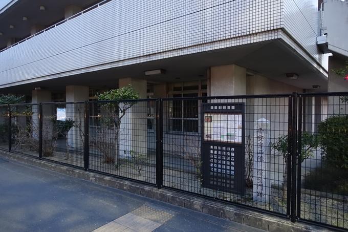 平安宮西限・藻壁門跡 No2