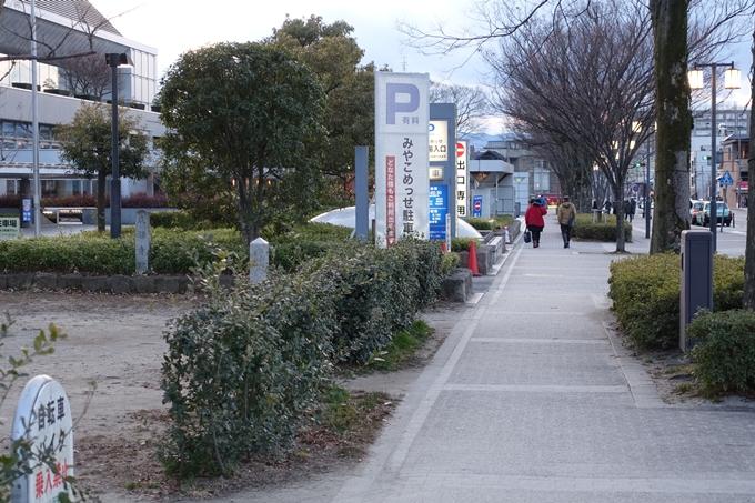 成勝寺跡 No3