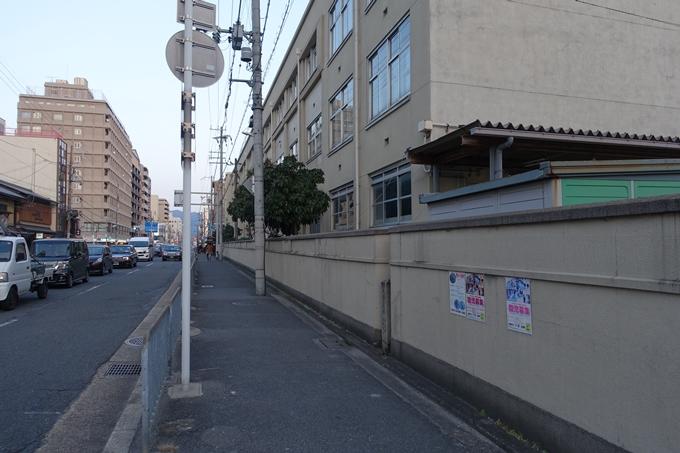 京都所司代跡 No11