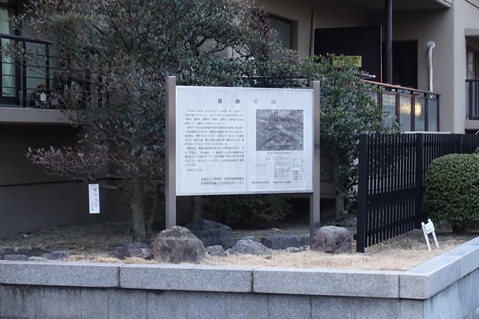 尊勝寺跡 No8
